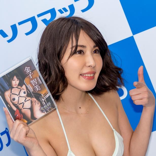 金子智美さんの水着