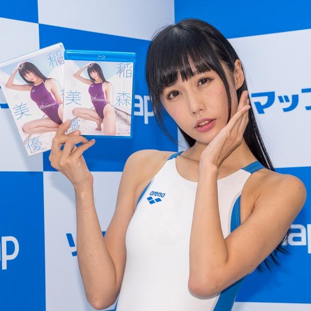 2018年11月に行われた稲森美優DVD&Blu-ray「Mermaid」発売イベントより