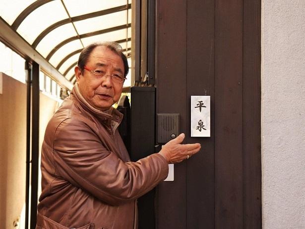 """【写真を見る】""""平泉家""""のセットで撮影開始!"""