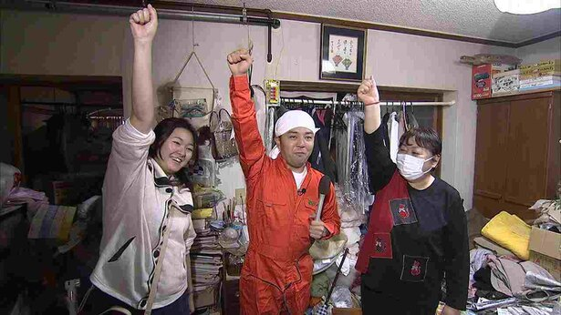 斉藤優も大奮闘! 家中の散乱するゴミを全部片付ける事は出来るのか…。
