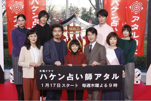 杉咲花主演ドラマ「ハケン占い師アタル」が1月17日(木)よりスタート