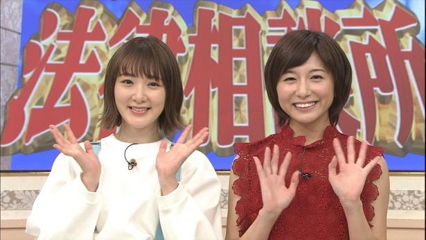 今もプライベートで大の仲良しの生駒里奈(左)と市來玲奈アナウンサー(右)