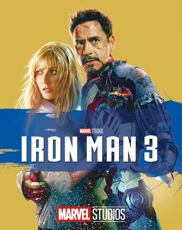 全世界で興収約12億ドルのヒットを飛ばした『アイアンマン3』