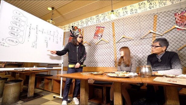 NGT48・中井りか&いとうせいこう、みうらじゅんから「地獄講義」を受ける!
