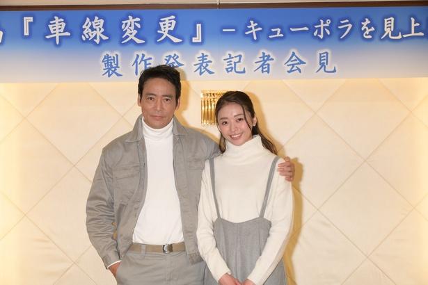 映画「車線変更ー」の会見に出席した村上弘明と中川知香(左から)