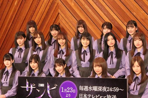 乃木坂46の19人が新ドラマ「ザンビ」に出演決定!