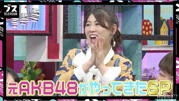 元AKB48の次世代エース候補だった西野未姫