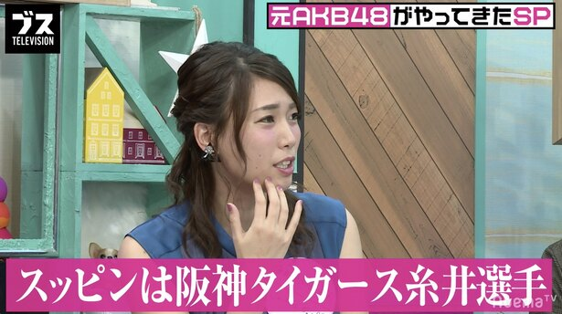 """【写真を見る】元AKB48を差し置いて""""美人枠""""に起用された紺野ぶるまって?"""