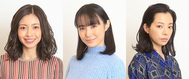 山口紗弥加主演「絶対正義」に出演する片瀬那奈、美村里江、桜井ユキ(写真左から)