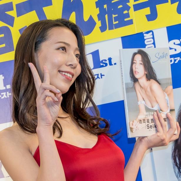 池岡星香1st写真集「Seika」(ワニブックス)発売イベントより