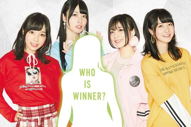 """新たな""""緑""""担う新メンバーオーディションを開催する神宿"""
