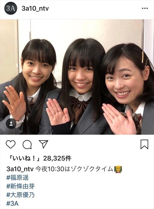 ※ドラマ「3年A組―今から皆さんは、人質です―」Instagram(3a10_ntv)のスクリーンショット