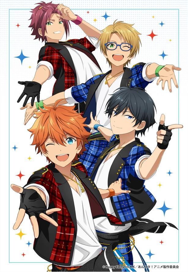 アニメ「あんさんぶるスターズ!」が2019年7月に放送開始される