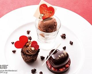 バレンタインに味わいたい!スヌーピーの愛らしいデザートプレート