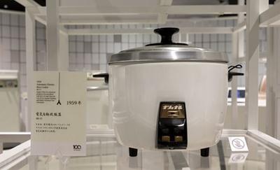 電気自動炊飯器(1959年発売)/パナソニックミュージアム