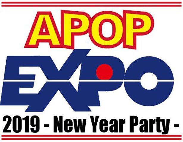 APOP EXPO 2019 - New Year Party –