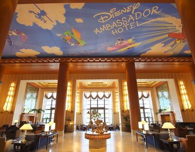 ディズニーアンバサダーホテル ロビー