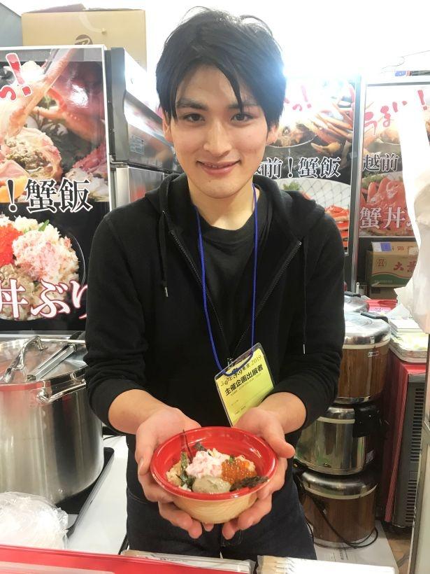 【写真を見る】シード丼の「越前!蟹飯かに丼ぶり」(福井県)