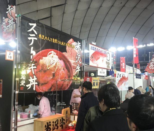 殿丼の「米沢牛ステーキ丼」(山形県)