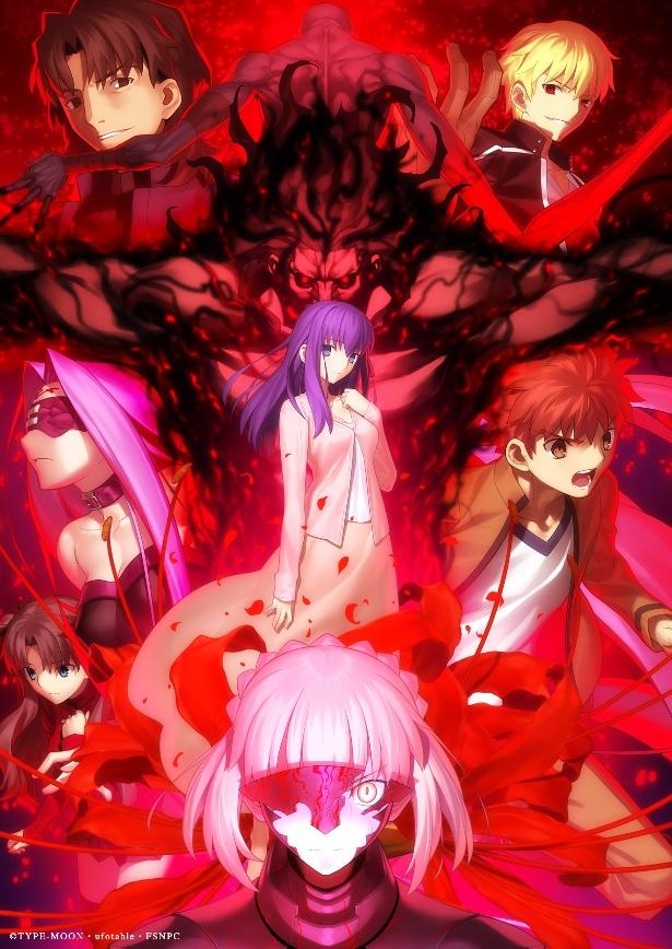 劇場版「Fate/stay night [Heaven's Feel]」第2章大ヒット御礼記念!主要キャスト陣の舞台挨拶が決定!