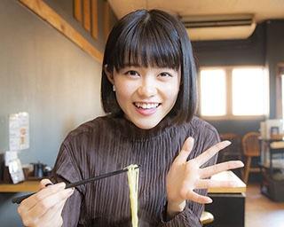 神奈川ゆかりの美女がラーメン店を案内。女優・志田彩良さんのLOVE麺は?