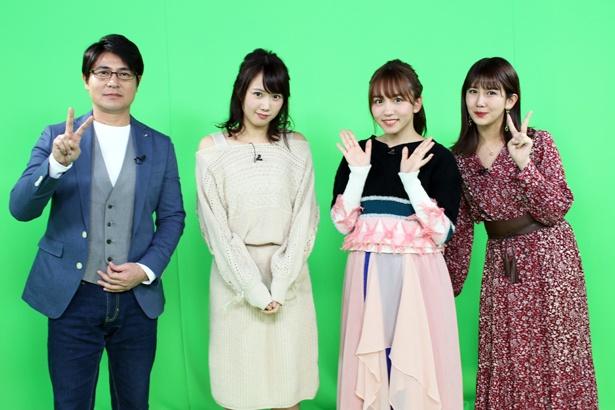 岡井千聖(右)と安東弘樹(左)がレギュラーを務める「爆走ロケハンター!」に、SKE48・大場美奈(中央右)と永島聖羅(中央左)が出演