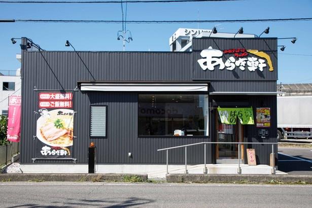 岐阜各務原インターから車で10分。遠方からわざわざ食べにくるファンも多い