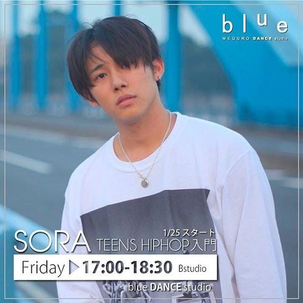 SORAのダンスレッスン「TEENS HIPHOP入門」