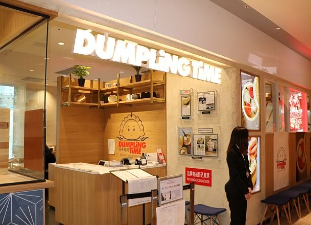 サンフランシスコのセレブエリアで、連日大行列の人気店「ダンプリングタイム 餃子時間」