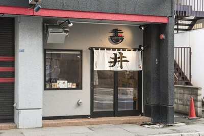 理想のバランスで厳選煮干しをMIX!札幌のラーメン新店「井さい」