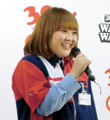 サークルKサンクスの30周年記念キャンペーン「WAKUWAKU!30th キャンペーン」は、10月12日(火)より全国の店舗で実施