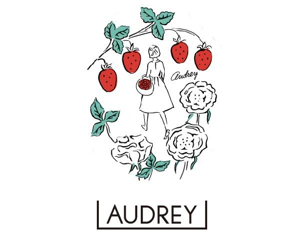 毎年人気の「AUDREY」が、今年もアムール・デュ・ショコラに登場!