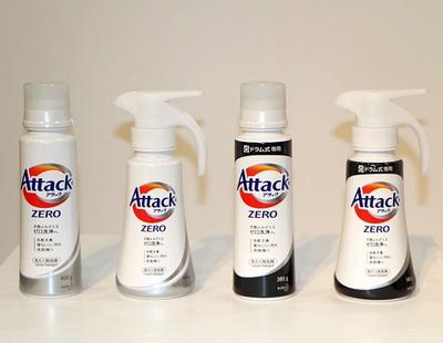 """""""これまでの洗浄の概念を塗り替える""""衣料用濃縮液体洗剤「アタック ZERO(ゼロ)」がお披露目された"""