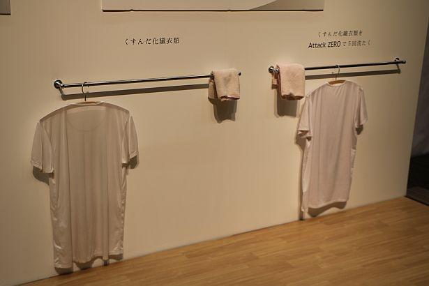 「アタック ZERO」で5回洗濯したもの(写真右)のくすみのなさに驚き!