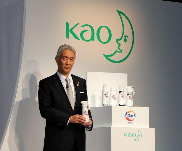 発表会では花王代表取締役 社長執行役員の澤田道隆氏がアンベールした