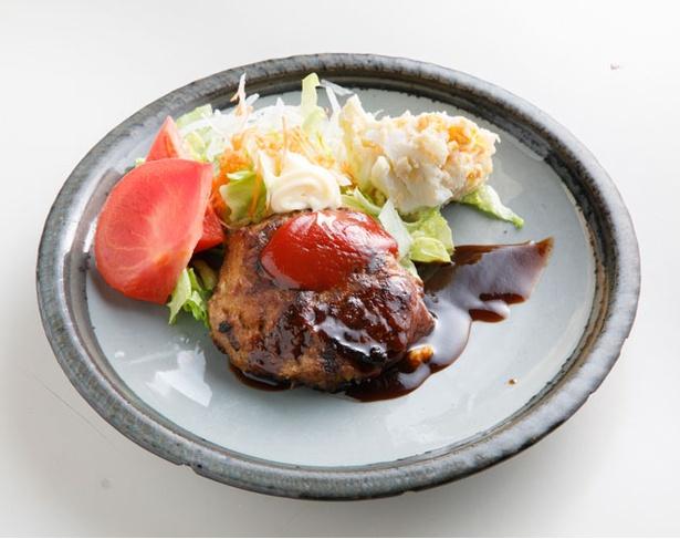 かわむら食堂 / 「ハンバーグ」(350円)