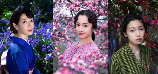 太宰治を愛した3人の女たちを演じる宮沢りえ、沢尻エリカ、二階堂ふみ(左から)