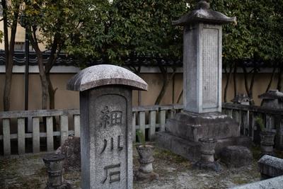 細川家の墓