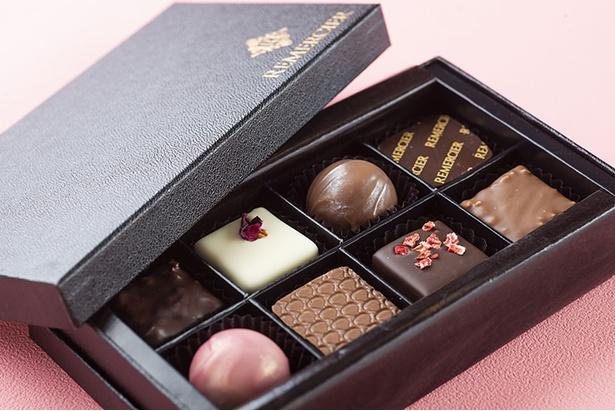 「PATISSERIE CHOCOLATERIE REMERCIER」の「ボンボンショコラ」(8個入り2,484円)