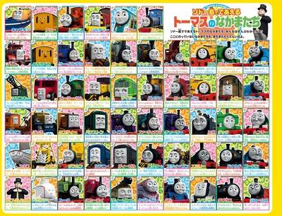 キャラクターピンナップは全56キャラ掲載