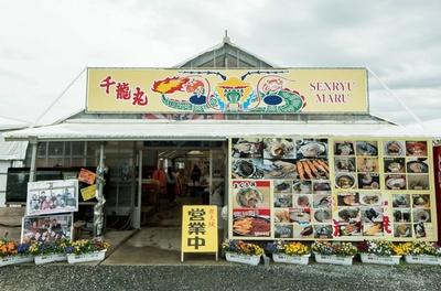 千龍丸 / 糸島産アナゴや 地ダコも食べるべし!
