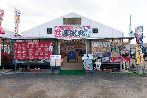 高栄丸(糸島市・志摩岐志)