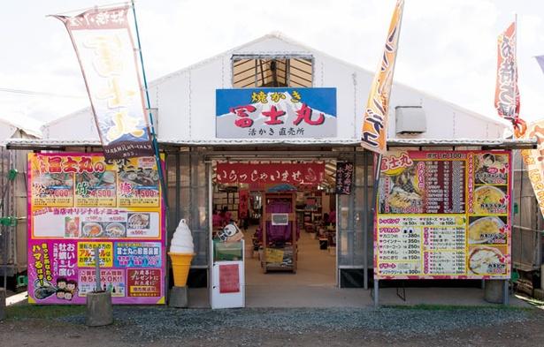 冨士丸(糸島市・志摩岐志)