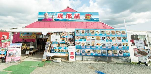 服部屋(糸島市・志摩船越)