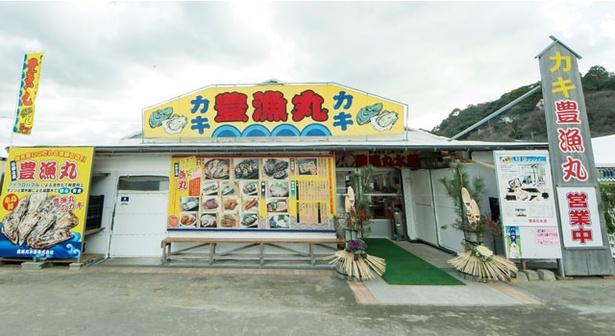 豊漁丸(糸島市・志摩船越)