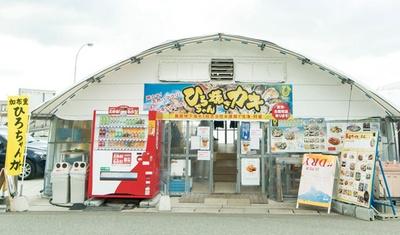 ひろちゃんカキ(糸島市・加布里)