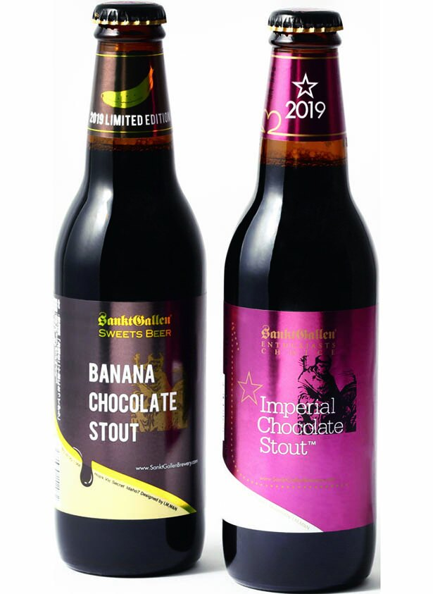 インペリアル チョコレートスタウト 330ml 600円、バナナチョコレート スタウト 330ml 500円