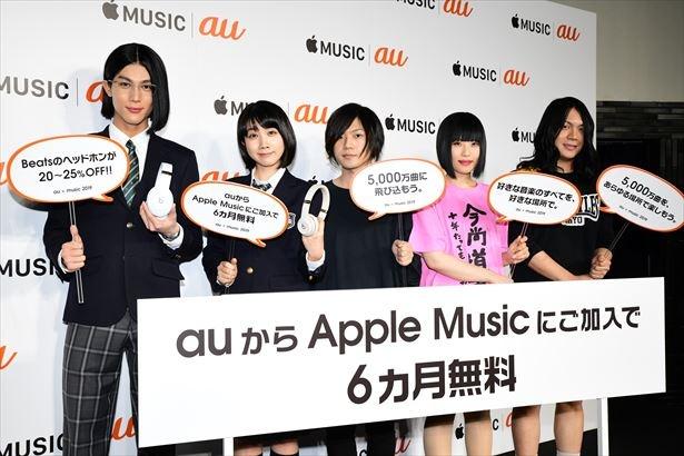 俳優の中川大志と女優の松本穂香が、29日に都内で開催された「au × music 2019」に出席。auのCM「意識高すぎ!高杉くん」シリーズの新CM発表が行われた同イベントで、