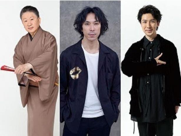 梅津貴昶/首藤康之/TAKAHIRO