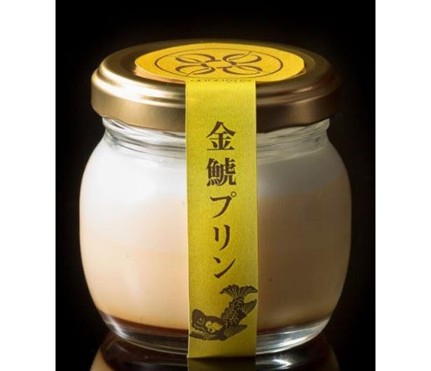 名古屋コーチン卵を使用し金箔を施した名物プリン「金鯱プリン」(480円)